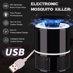 USB LED elektryczna lampa zabijająca komary Fly Insect Bug Trap Zapper Light Indoor Safe