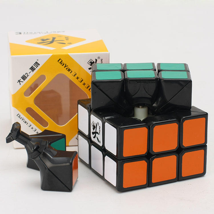 Promo Cheapest Magic Cube puzzle Dayan Guhong 2 V2 57mm 3x3x3 Cubing Speed  Puzzle Cubo Magico Kids Educational Toys 7