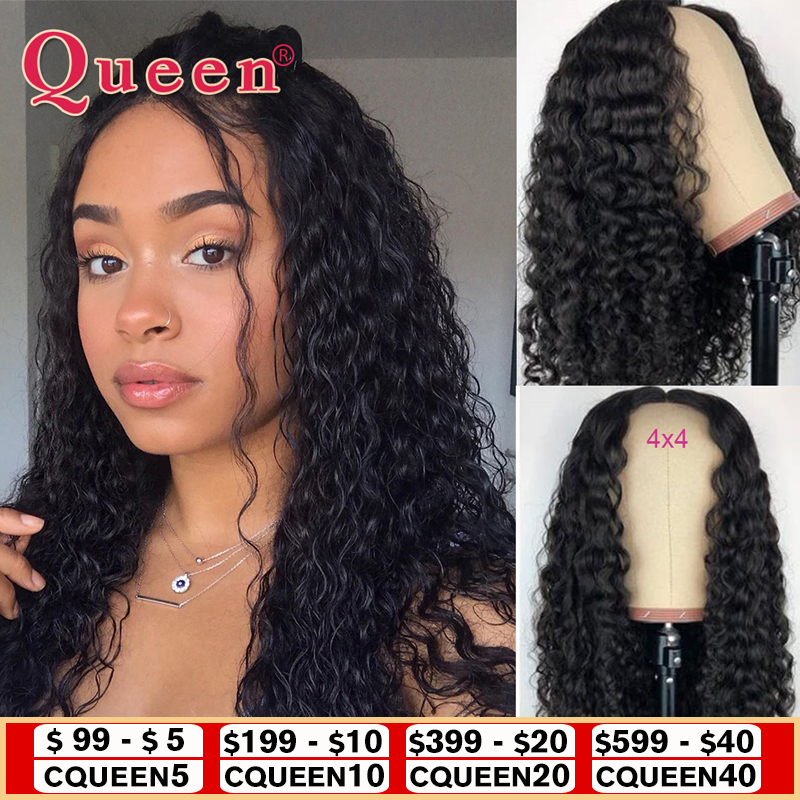 4*4 Deep Wave Lace Closure Human Hair Wigs Brazilian Remy Hair For Women 150% Density Human Hair Wigs QUEEN Hair Products