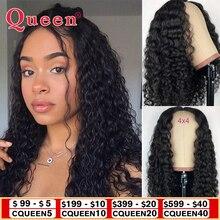 4*4 głęboka fala zamknięcie koronki ludzkich włosów peruki brazylijski Remy włosy dla kobiet ludzkie włosy o poziomie gęstości 150% peruki produkty queen Hair