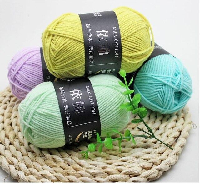 Разноцветная хлопковая шелковая трикотажная нить 6