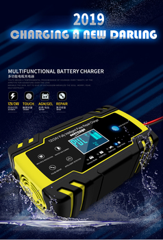 Intelligent Car Battery Charger suit for Car and Motorcycle   12V 24V 8A Motorcycle Car Pulse Repair Charger LCD Display
