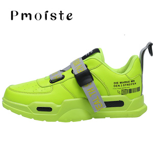 Image 5 - 남자의 Chunky 스 니 커 즈 버클 스트랩 슈퍼 스타 캐주얼 신발 소년 실행 신발 남자 신발 트레이너 vulcanized 녹색 크기 11
