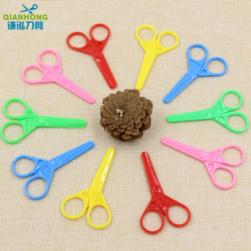 Stationery Set Environmentally Friendly Safe Mini Scissors Students Art Cut Less Children Handmade Paper Cutting Does Not Damage