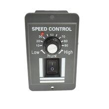 12V 24V 36V 48V 6A контроллер скорости двигателя постоянного тока Регулируемый редуктор Управление переключатель с оболочкой