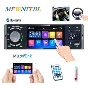 """Image 1 - Ayna bağlantı 1 Din Autoradio araba radyo 4.1 """"dokunmatik ekran otomatik ses Bluetooth araç Stereo MP5 oynatıcı multimedya dikiz kamera"""