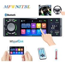 Автомагнитола Mirror Link, 1 Din, 4,1 дюйма, сенсорный экран, Bluetooth, стерео, MP5 плеер, мультимедийная камера заднего вида