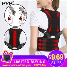Lengthen Posture Corrector Magnetic Therapy Brace Shoulder Man woman support spine support belt Back pain lumbar support belt(China)