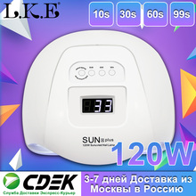 120W UV LED Gel Nail Lamp With LCD Display Nail Dryer For Drying All Gel Polish Sensor Sun Led Light Nail Art Manicure Tools