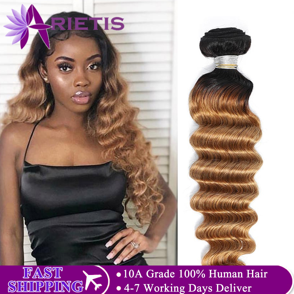 1b/27 1b/30 Ombre Human Hair Bundles With Closure Loose Deep Wave Bundles Brazilian Hair Fast Shipping Human Hair Bundels Remy