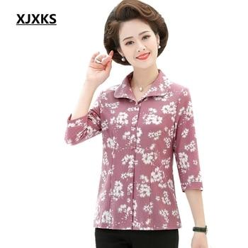 Купон Одежда в XJXKS Official Store со скидкой от alideals