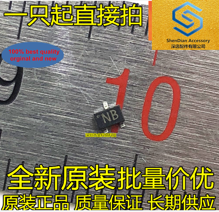 50pcs 100% Orginal New SMD Transistor KRC402-RTK KRC402-RTK / P Screen Printing NB SOT323 Integrated SMD IC Real Photo
