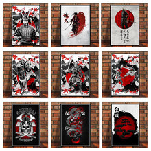 Japan Bonsa Bushido Samurai Kanji Canvas Painting Posters And Prints Wall Picture For Living Room Abstract Decorative Home Decor