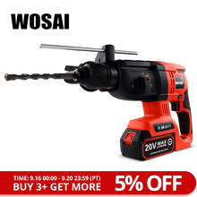 WOSAI 20V Electric Impact Drill Rotary Hammer Brushless Motor Cordless Hammer Electric Drill Electric Pick for Switch Freely(China)