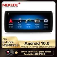 MEKEDE IPS screen Android 10,0 Auto gps nagation dvd player für Mercedes benz EINE klasse W176, CLA klasse C117/X156, NTG 4.5/5,0