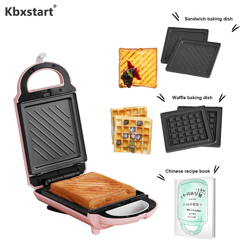 Kbxstart Electric Sandwich Maker Kitchen Multifunctional Breakfast Machine Stainless Steel Waffle Maker With 2 Baking Trays image