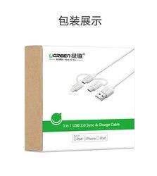 Mobiele Telefoon Lijn _ Groene Apple Data Lijn Drie-Core Mobiele Telefoon Snel Opladen Lijn FQ-YPAY