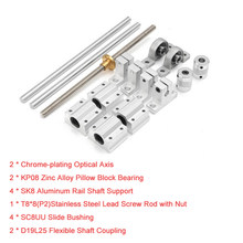 15pcs/set 400mm Optical Axis Guide Bearing Housings Linear Rail Shaft Support Screws Set(China)