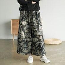 Johnature, женские хлопковые винтажные штаны с цветочным принтом длиной до щиколотки, широкие джинсы, осень, новые свободные женские штаны с карманами для отдыха