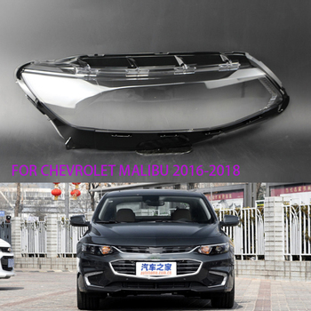 for Chevrolet Malibu XL 2016-2018 Headlight Repair Parts Headlight transparent shell  protection lampshade Headlight lampshade