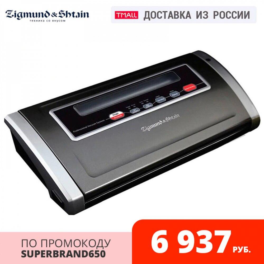 Вакуумный упаковщик Zigmund & Shtain VS 505|Пищевые вакуумные герметизаторы|   | АлиЭкспресс