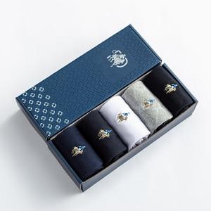 Image 3 - 2020 Mens Casual Stripe Plaid Gift Socks Solid Color Cotton Socks Deodorant Breathable Mens Socks 5 Pairs Beautiful Boxed