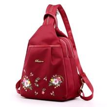 Mini women backpack beautiful…
