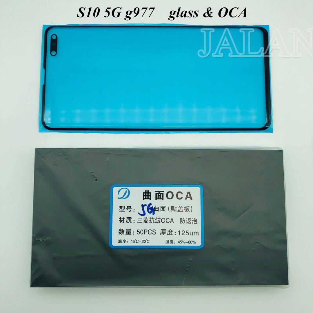 Jalan OCA Perekat Lem untuk Samsung S10 5G 125um OCA Film untuk S105g G977 G975 G973 Kaca LCD Tocch layar Laminating Perbaikan
