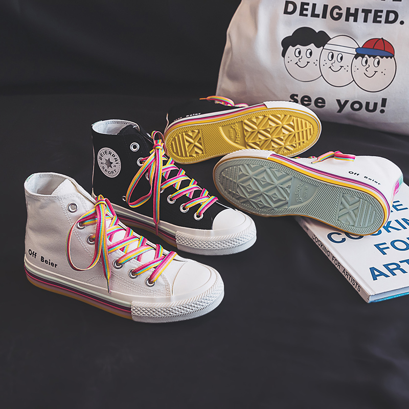 Girls Rainbow Sneakers 5