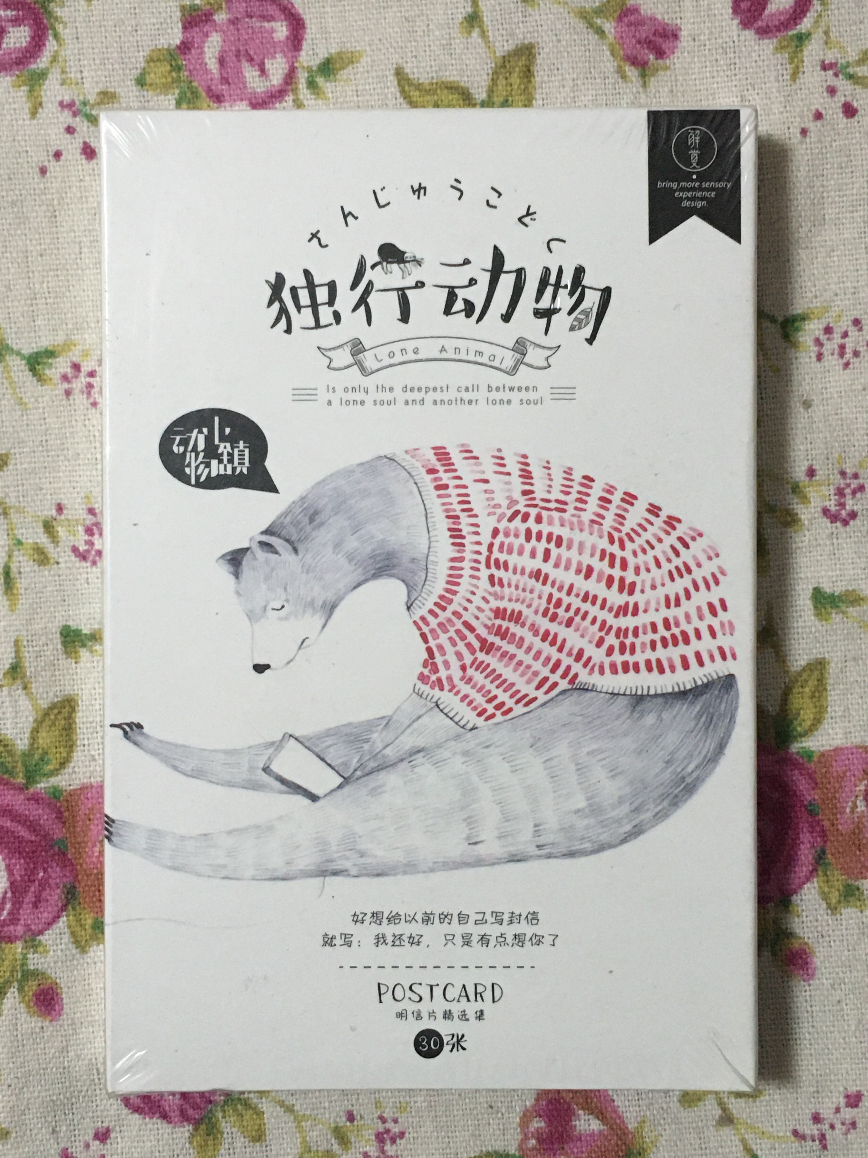 Happy Animal Paper Postcard(1pack=30pieces)