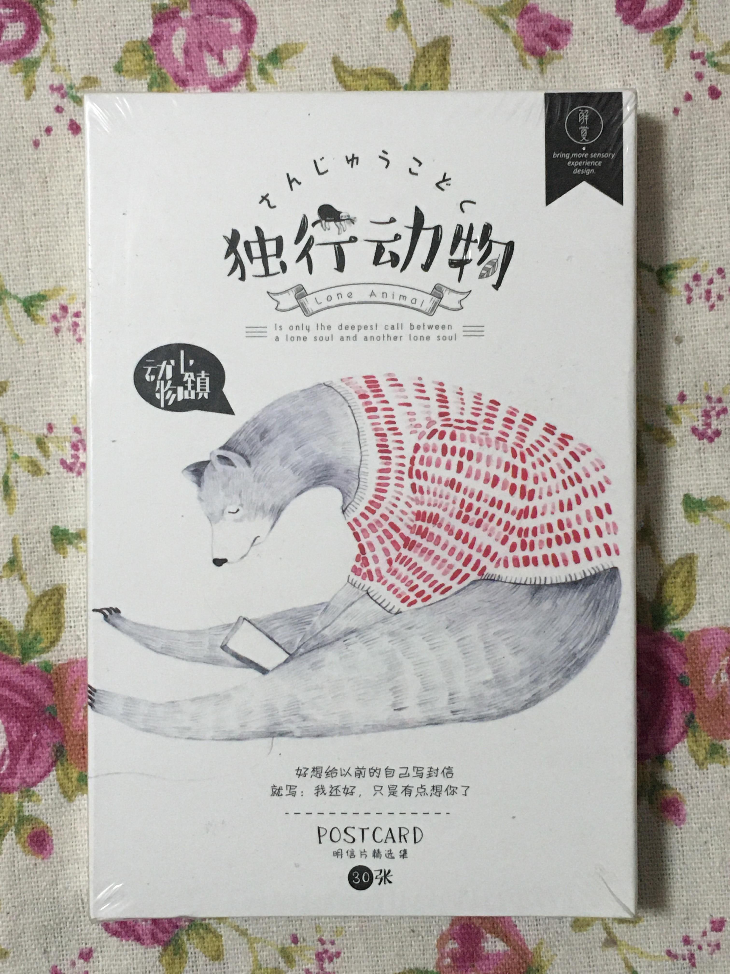 P234- Happy Animal Paper Postcard(1pack=30pieces)