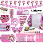 Unicorn Party Suppli...