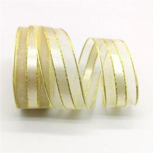 5 ярдов 20 мм ленты из органзы золотые серебряные металлические края ленты из органзы для цветочного подарка Свадебная Упаковка украшения своими руками