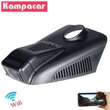 Kampacar bz21 e wifi Автомобильный видеорегистратор Камера dashcam