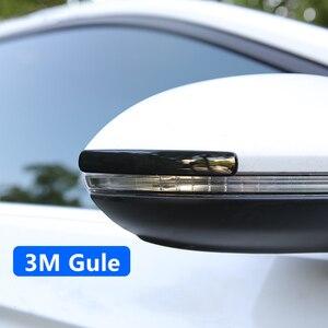 Image 4 - Baseus 4Pcs Auto Tür Wache Schutz Tür Rand Trim Guards Anti Kollision Streifen Auto Styling Form Anti scratch Aufkleber
