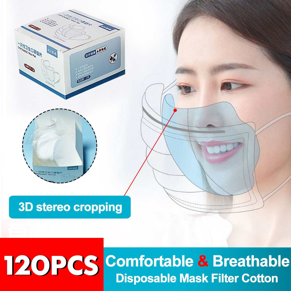 120Pcs Disposable 3 Layer Masks Gasket Safety Anti Dust Breathable Mouth Face Mask Replacement Pad Cotton Mat For All Mask