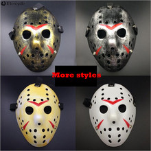 7 Gaya Horor Topeng Lucu Karakter Jason Voorhees Film Friday The 13th Lateks Topeng Menakutkan Cosplay Halloween Pesta Topeng(China)