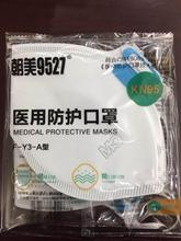 2PCS KN95 Mask Dust Mask Isolated Virus Anti-fog and Haze Mask Epidemic Applicable Mask Function the Same As N95