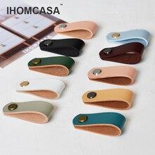 IHOMCASA Nordic Style Cowhide Knob Wardrobe Drawer Door Pulls Genuine Leather Handle Kitchen Cabinet Handles Furniture Knobs