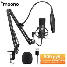 MAONO AU-A04 Mikrofon USB zestaw 192KHZ/24BIT profesjonalny Mikrofon pojemnościowy Podcast na PC Karaoke Youtube nagrywania studyjnego Mikrofon