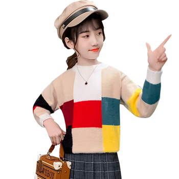 Patchwork Girls Winter Jumpers