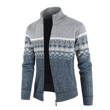 Sweater Men Zipper Matching Winter Fashion Collar Cardigan Casual Men's Loose Warm New-Color