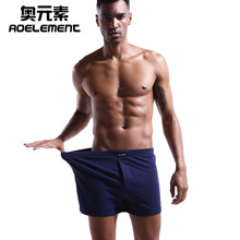 Men Clothing Shorts Button Loose Opening Comfort Breathable Men's Home Large-Size