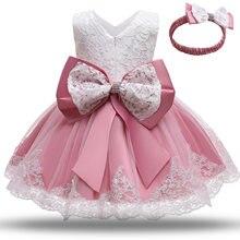 Vestido de bautismo blanco para niñas, ropa de cumpleaños de princesa para recién nacidos, vestido de baile de bautizo de flores para niñas pequeñas, vestidos infantiles para niñas de 12 a 24 meses