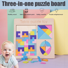 Monsow Educational Learning Toys Wooden Building Block Puzzle Disassembly Baby for Children Gift YJS