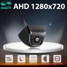 GreenYi HD AHD 1920*1080P 170 stopni obiektyw typu rybie oko Starlight Night Vision pojazd kamera cofania samochód uniwersalny aparat