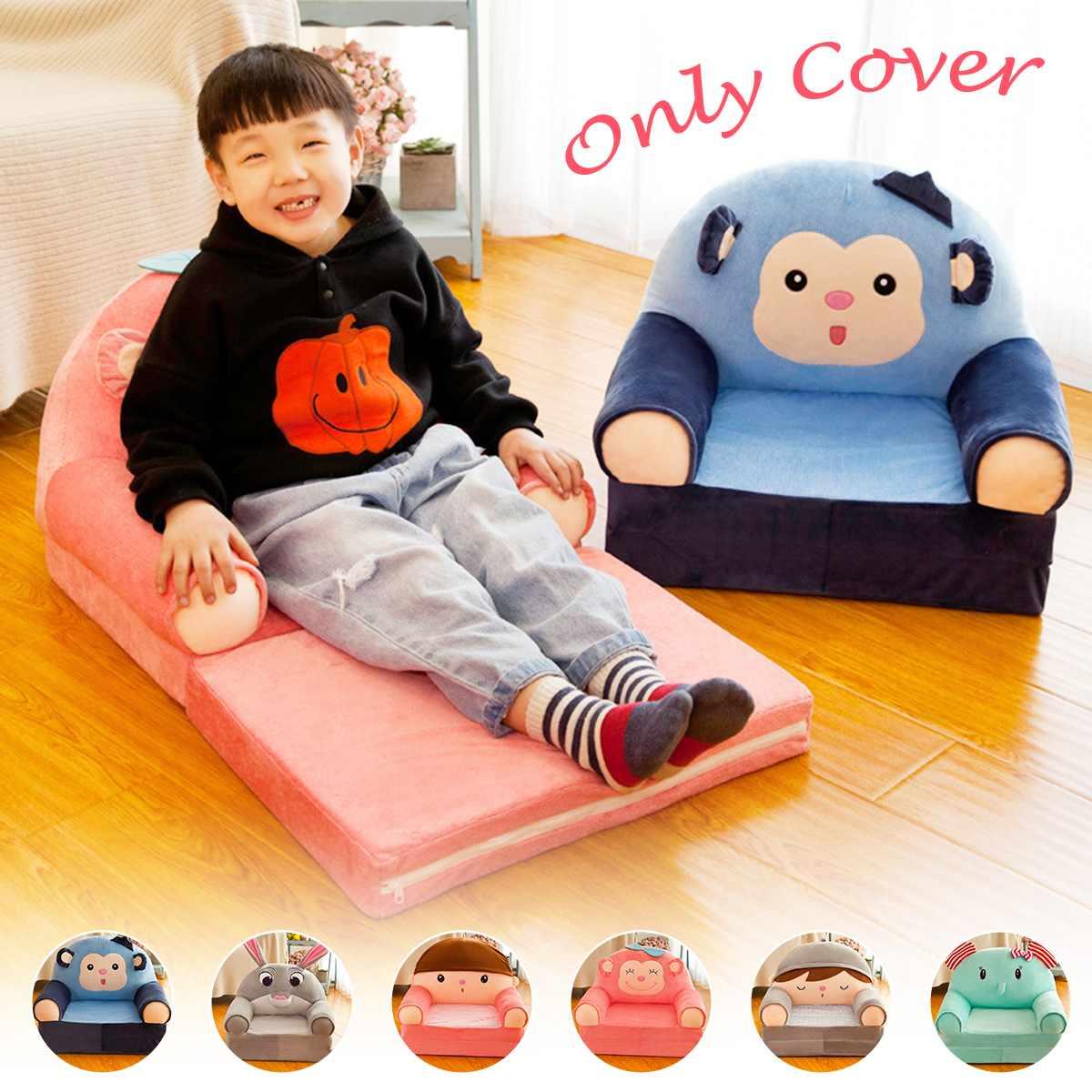 Bebê crianças sofá sem enchimento dos desenhos animados animal assento dobrável reclinável cadeira de crianças puro puff pele da criança crianças sofá capa apenas