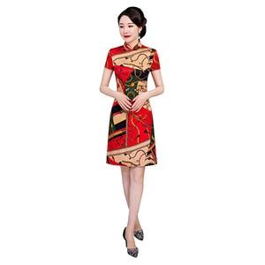 Image 5 - 2020 fabricantes de venta de vestido qipao de seda corta joven de moda mejoras diarias de un péndulo cultivar la moralidad