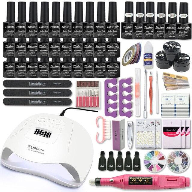 Manicure Set Nail Kit 120W/80W/54W UV Lamp With 30/20 Colors Nail Gel Polish Kit Nail Art Tools Set Nail File Top Base Coat 2
