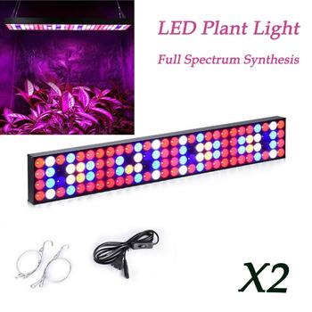 Full Spectrum LED Grow Light High Brightness Phytolamp Indoor Imitate Sunlight Plant Growth Lamps for Plants Flowers